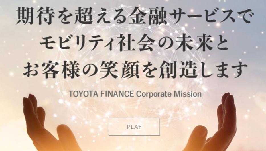 審査 クレ トヨタ 残